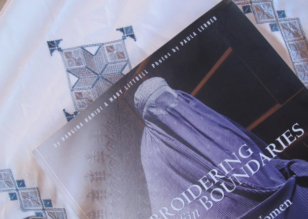 Embroidering within boundaries cover